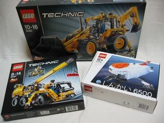 LEGO お買い物 8069、8067 そしてしんかい6500